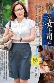 MOND-155 Boss Who I Adore And Mirei Yokoyama