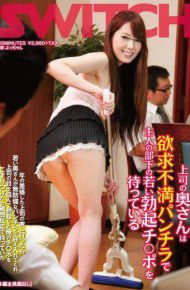 SW-134 Boss Wife Is Waiting For Young Men Erection Po Ji Husband In Frustration Skirt