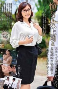 MOND-161 Boss Worshiped And Sachiko Ono