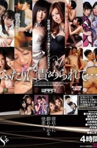 WSP-146 Both Of Us Are Blamed …