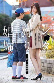 GVG-665 Boy Hunting Prostitute Kamihata Ichika