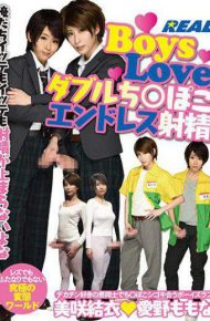 XRW-461 Boys Love Double Daughter Poko Endless Ejaculation