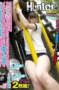 """HUNT-670 Boys Of The Class After School Secret.sensitive Naive Student Who Feels Pleasure Secretly Naughty And Rubbing Clit Jerk Bloomers Over The Park In The Pole Climbing Is The Real Wants To Know """"how To Become More Comfortable!"""" Carefully Selected Collection Of Naive"""
