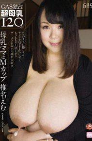 GAS-398 Breastfeeding Mom M Cup Emu Shiina