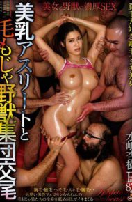 NITR-204 Breasts Athlete And Hair Also Well Beast Population Copulation Anjou Mizushima