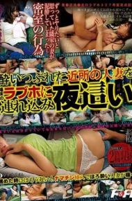 FAA-224 Bringing A Drunken Neighborhood Married Woman To Love Ho Of The Place And Crawling Overnight