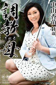 BRK-06 BRK-06 Mother Trained Nakayama Kanae