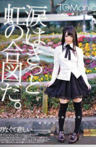 ONET-015 Brother And The Last Out In Staying Travel Riona Minami