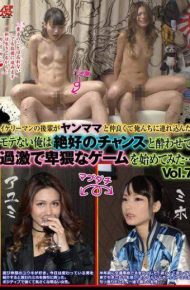 BSTA-008 BSTA-008 Obscene Game Perfect Opportunity Vol.7 HQ