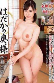 KSBJ-049 Buddha's Wife Minoru Seiji