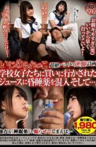 TSP-413 Bullying Akoko Transcendental Rebellion Plan School Blended Coma Drugs Into Juice That Girls Went To Buy … And … …