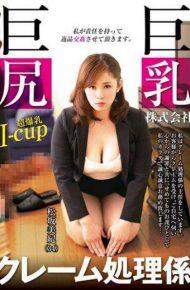 TAMA-003 Busty Big Co. Ltd. Claims Processing Engagement Miki Matsuzaka