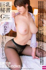 EKDV-415 Busty Secretary Momoi G-cup