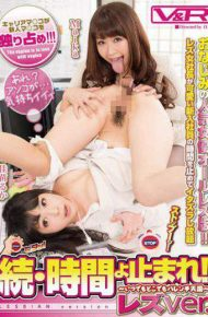 VRTM-065 By Connection-time Stop!Lesbian Ver. Luca Kanae Maika