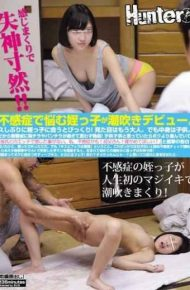 HUNTA-148 By Rolling Up Feeling Fainting Sunshika! ! Niece Is Squirting Debut Bother With Frigidity.i Surprised A Long Time To Meet The Niece!look The Other Adult.but Contents Are Child .so Involuntarily Erection Past Chest Fliers And Underwear To The Unsuspecting!