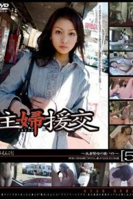 GS-206 Bytes To The Back Of The Dutiful Wife And Devoted Mother – Compensated Dating Housewife 5