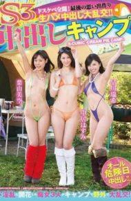 CUBE-010 Camp Nakai Hayakawa Hasumi Pies S3 Mizuki Hayama Misora