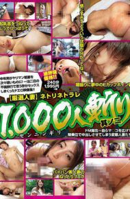 AMGZ-040 Carefully Selected Married Transformation Married Woman Who Would Allowed To Cum In Cowgirl Spread The Netorinetorare 1000 Sword Noni De M Flowering – Their Co Ma