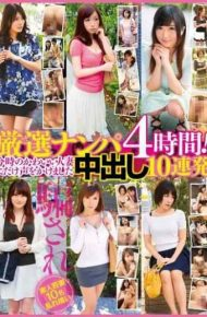 KAGH-027 Carefully Selected Nampa 4 Hours!10 Volley To Cum That Was Multiplied By The Voice Only In These Days Of Cute Wife