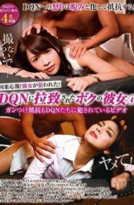 IANF-029 Cause-and-responseShe Was Aimed! I Was Kidnapped By DQN My Girlfriend's Girlfriend Was Also Violated By DQN