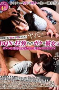 IANF-027 Cause-and-responseShe Was Aimed! I Was Kidnapped By DQN My Girlfriend's 3 Girls Also Resisted By DQN