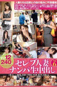 GNE-180 Celebrity Wife Nampa Raw Creampie 6