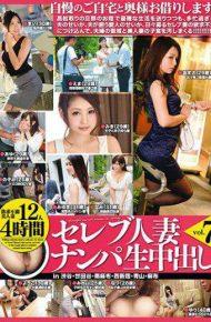 GNE-187 Celebrity Wife Nanpa Raw Creampie 7