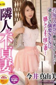CESD-297 CESD-297 Mayumi Imai Neighbors Infidelity Wife