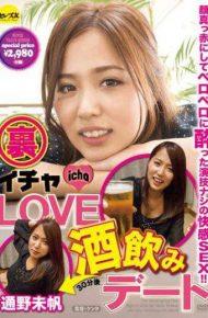 CESD-298 CESD-298 Tsuno Miho Back Icha LOVE Drinker