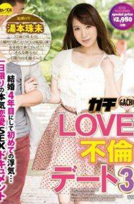 CESD-307 CESD-307 Yumoto Tamami Gachi LOVE Affair
