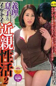 CESD-575 CESD-575 Ikenai's Close Relatives With My Son-in-law 2 Reika Ono