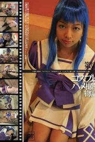 GS-086 Chapter 3 Takes Cosplay Pov Story