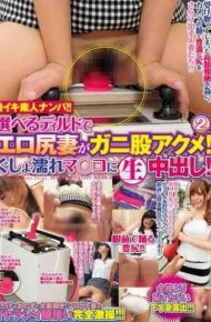 SRY-011 Cheap Iki Amateur Nampa! !erotic Ass Wife To Choose Dildo Is Crab Crotch Acme! !cum In Gushonure Co Ma! ! 2