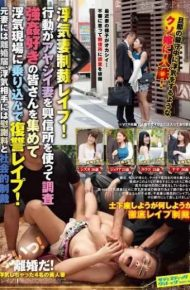 SVDVD-495 Cheating Wife Sanctions Rape!i Boarded The Behavior Is Suspicious Wife Cheating Site Attracted Investigation Rape Love Of Everyone Using The Credit Bureaus Revenge Rape!
