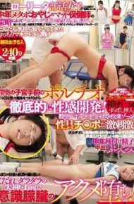 GAPL-048 Cheerfully Cheerful Cheeks Cheerfully Chewing Lolita Clubs In Middle Of Development Middle Of Metabolic Fathers Who Work For Erotic Purpose Mad By Cheat Teacher 's Strategy Celebrating The Whole Body Called Massage!The Devil Hand Finally Reaches The Crotch And Relentlessly Massages With A Hand That Seems To Be Around The Waist!