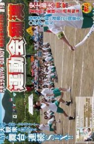 NHDTA-279 Chikan Athletic Meet First In Natural High Dandy Special Joint Planning