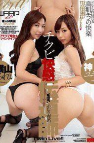 EKW-023 Chikubi Pleasure Preacher Ver.futari Blame