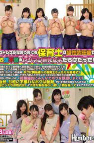 HUNTA-311 Child Nurse Who Accumulated Stress Accumulated Full Of Yuriman Big Breasts Girls With Super Libido And Frustration!when I Go To A Nursery Where My Older Sister Goes To Work And Work Child Caregivers Who Work Overtime Even After The Childcare Time Are Overlooked Strangely Seeing Glitter And Me.as Soon As My Sister Is Gone