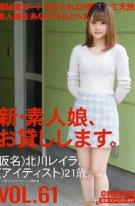 CHN-128 CHN-128 Kitakawa Leila Amateur Daughter