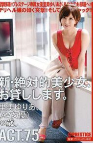CHN-144 CHN-144 A New And Absolute Beautiful Girl I Will Lend You. ACT.75 Satomi Yuria