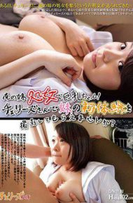 CHRV-039 CHRV-039 My Sister Big Virgin With A Virgin! Cherry San Can You Film My First Sister's Experience