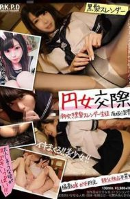 PKPD-036 Circle Female Relationship Squirting Black Hair Slender Student Photography Ok Gags Circular Light Father Monopoly Bad Daughter Araka Miyuki