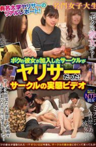 MRXD-026 Circle She Joined The Real Report My Famous University Yarisa Was Yarisa!i The Circle Of Actual Video Circle Executives We Had A Look At The Videos You Take Are Lost For Words