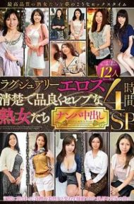 MBM-003 Clean And Good Items Celebrity Milfs Nanpa Cum Inside 12 People 4 Hours SP