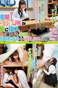 KAGP-011 Clear Bitch Jk Invaded The House My Friend Who Brought Her Girlfriend Was A Dear Slut Girl Who Likes Married People!i Honestly Felt As I Hid From The Family To Find It And Asked Me A Vaginal Cum Shot