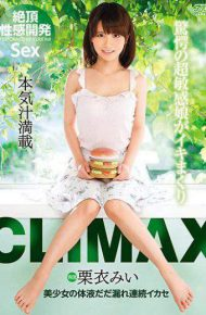 DVAJ-256 Climax Bodily Fluid Of Bishoujo Leaks Continuously Ikase Kurii Mii