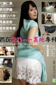 FNK-031 Clothing Skirt Lining Senka