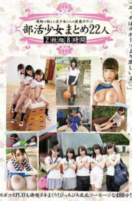 KTKY-019 Club Activity Girl Summary 22 People 2 Sheets Set 8 Hours