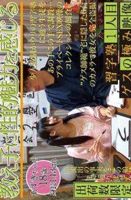 CMI-096 CMI-096 Azuki 18 Years Old SEX Guess