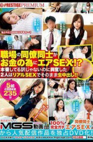 MGT-010 Co-workers In The Workplace Are Air SEX For Their Money! WhatTwo People Who Are Excited Even Though They Are Not Doing Real Cum Shot With Real SEX As They Are! !